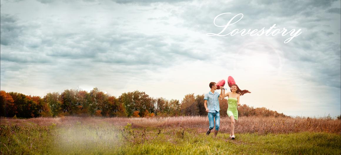 знакомства центр эрцгамма love