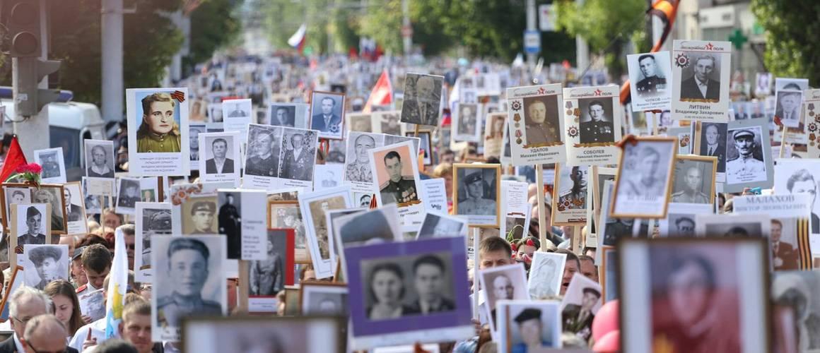 Изготовление штендеров, транспарантов, плакатов и портретов для «Бессмертного полка» в Кирове
