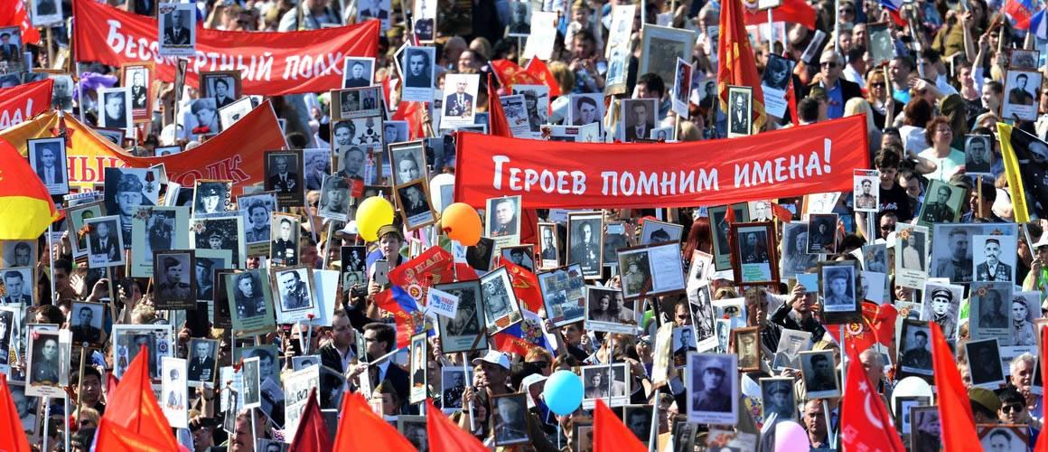 Изготовление штендеров и транспарантов для «Бессмертного полка» в Кирове