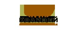 Колизей Багетная Мастерская