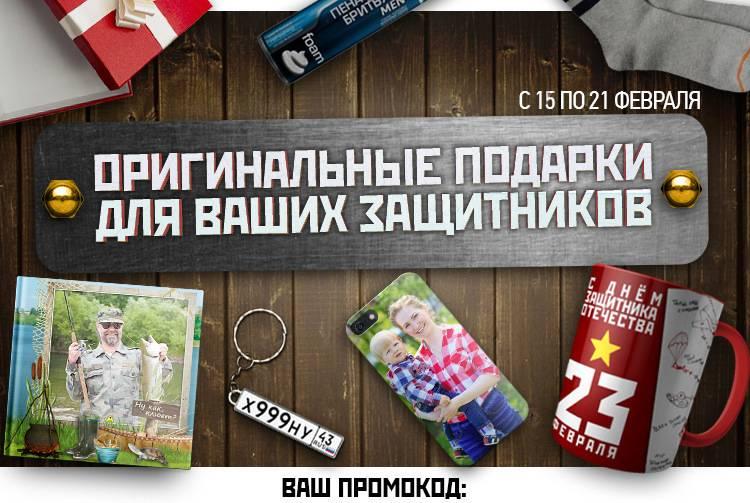 Оригинальный подарок подруге | форум Woman.ru