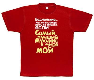 картинки на футболке печать